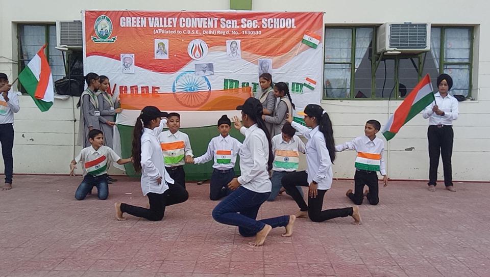 Green Valley Convent School